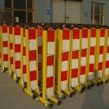 广州电力安全围栏不锈钢伸缩围栏绝缘安全围栏规格及厂家