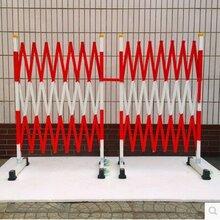 沈阳市不锈钢伸缩围栏安全围栏电力安全围栏厂家