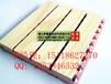 昆明学校教室墙面木质吸音板厂家,云南木质吸音板直销价格