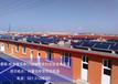 内蒙古光伏发电安装公司哈木格能源