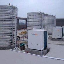 土右旗超低温空气能热泵环保供暖热水制冷烘干设备图片