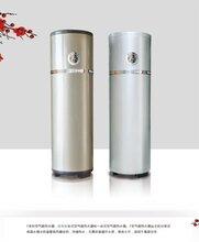 内蒙古包头空气压缩机环保供暖热水制冷烘干设备图片