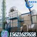 日照等离子除臭设备哪家好?废气处理厂家排名。