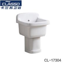 卡兰苏陶瓷拖把池CL-17304图片