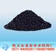 陕西椰壳活性炭厂家批发