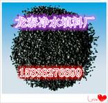 浙江果壳活性炭厂家价格¥《产品展示》图片