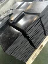 工业橡胶板,彩色胶板,带警示线橡胶板图片