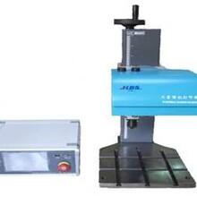 供應上海臺式,手持兩用型電動打標機,上海臺式電動打標機,上海電動打標機圖片