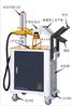 供应上海手持式激光打标机手持台式两用型激光打标机