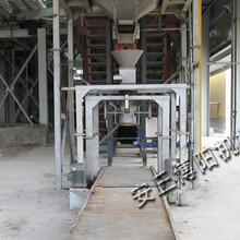 供应氧化锌吨袋包装秤、吨包包装设备环保