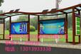 浙江嘉兴瑞铂尔品种齐全款式新颖公交站台制造路名牌制造护栏制造广告灯箱