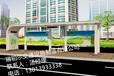 浙江绍兴承接各类公交站台制造路名牌制造广告灯箱护栏制造