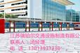 浙江嘉兴公交站台制造路名牌制造护栏制造广告灯箱实力厂家质量说话
