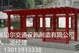 浙江嘉兴大量销售新型公交站台滚动灯箱候车亭滚动灯箱护栏制造广告灯箱路名牌制造