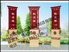 浙江嘉兴交通设施设备超值低价尽在江苏瑞铂尔公交站台制造路名牌制造护栏制造广告灯箱