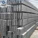 如何在网上找到河北价格最合适的唐山槽钢厂家