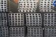 唐山槽钢唐山槽钢生产厂家唐山槽钢那家价格低