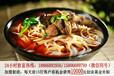 投资一家渝记李米线火锅加盟费用至少需要多少钱