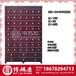 博麟康中药柜BLK-G168铜拉环中药柜