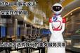 威朗智能餐厅机器人
