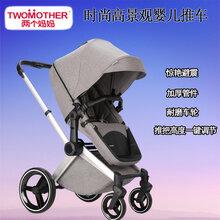 豪华婴儿推车高景观双向推行可坐躺免充气避震手推车