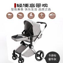 豪华婴儿推车高景观婴儿车宝宝手推车可躺可坐四轮避震折叠童车