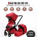 豪華嬰兒推車兒童推車高景觀推車折疊推車雙向切換推車豪華