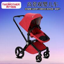 婴儿推车高景观四轮折叠避震豪华婴儿推车可坐卧