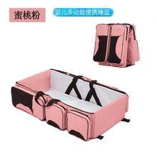床中床/妈咪包/便携式婴儿床/婴儿床/折叠床/儿童床/婴儿睡箱