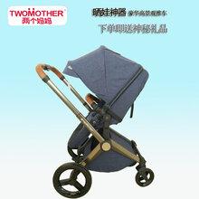 两个妈妈婴儿推车高景观可躺可坐四轮避震儿童折叠宝宝手推车T58