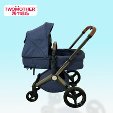 两个妈妈婴儿推车高景观四轮避震儿童折叠可躺可坐宝宝手推车T58