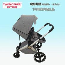 婴儿推车高景观避震儿童手推车双向切换可坐卧豪华版宝宝车