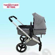 两个妈妈高景观婴儿车豪华版双向推行可坐躺充气避震手推车T58