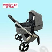 高景观豪华版婴儿推车可坐卧儿童手推车两个妈妈婴儿推车四轮避震