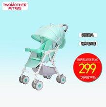 婴儿车超轻便携宝宝手推车可坐可躺儿童折叠车避震夏季伞车