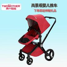 豪华婴儿推车宝宝车儿童手推车可坐卧四轮避震