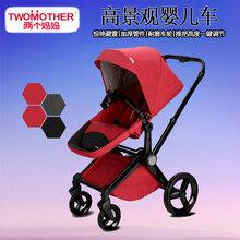 豪华儿童手推车高景观可换向时尚婴儿推车