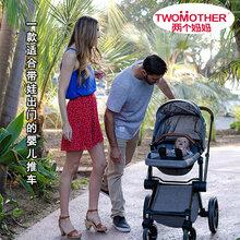 婴儿推车高景观婴儿推车四轮避震双向可躺婴儿车带睡篮