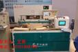 华洲数控电子裁板锯数控开口料锯机