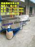 貴州豬毛脫水機設備,18年的熱賣的豬毛甩干機直銷