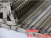 厂家直销镀铜生产线输送带自动灌装流水线网带菱形网带链条式网带金属不锈钢输送带厂家