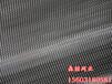 厂家直销高密度人字形网带链板式网带装配流水线公司硅酸盐生产线专业金属输送带厂家报价