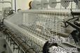 供应链板式输送带聚苯板生产线制沙生产线设备菱形网带高密度人字形网带链条式网带双旋网带金属输送带厂家报价