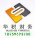 漳州公司注册、漳州代理记帐、税收策划、财务咨询