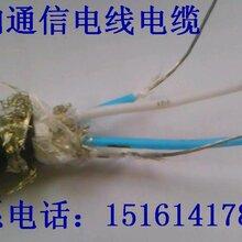 扬州船用电缆型号图片