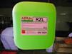 德国奥杰食品级管道、油污类碱性清洗剂—RZL