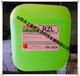德国奥杰食品制药饮料行业食品级碱性高泡清洁剂