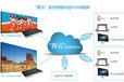 上海-青云9进9出网络中控HDMI视频矩阵-大屏拼接联控显示方案