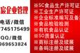 办理哈尔滨食品生产许可证申请/生产许可证申请