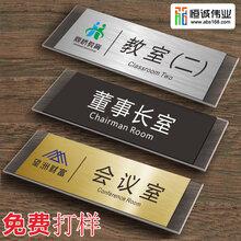 亚克力标牌uv平板打印机微信扫码支付牌定制图案数码印刷机